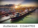 logistics and transportation of ... | Shutterstock . vector #1116647933