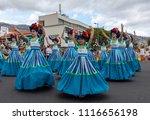 funchal  madeira  portugal  ... | Shutterstock . vector #1116656198