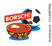 russian traditional soup borsch.... | Shutterstock .eps vector #1116684506