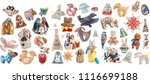 big collections toys from... | Shutterstock . vector #1116699188