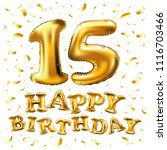 raster copy 15th birthday... | Shutterstock . vector #1116703466