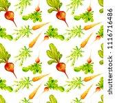 watercolor vegan pattern.... | Shutterstock . vector #1116716486
