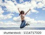 portrait of happy smiling girl... | Shutterstock . vector #1116717320