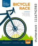 bicycle race poster design.... | Shutterstock .eps vector #1116742583