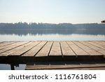 rest on the forest lake. view... | Shutterstock . vector #1116761804