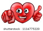 heart shaped mascot character... | Shutterstock .eps vector #1116775220