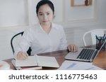business woman working in... | Shutterstock . vector #1116775463
