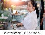 business woman working in... | Shutterstock . vector #1116775466