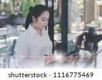 business woman working in... | Shutterstock . vector #1116775469
