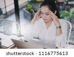 business women working in the... | Shutterstock . vector #1116775613