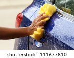 outdoor car wash with yellow... | Shutterstock . vector #111677810