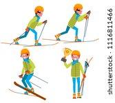 skiing young man vector. man.... | Shutterstock .eps vector #1116811466
