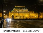 national theatre and road on...   Shutterstock . vector #1116812099