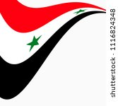 waving flag of syria on a white ... | Shutterstock .eps vector #1116824348