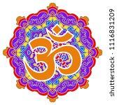 om symbol and colorful mandala .... | Shutterstock .eps vector #1116831209