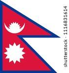 nepali national flag  official... | Shutterstock .eps vector #1116831614