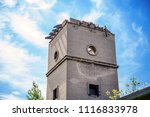 old abandoned brick water tower ... | Shutterstock . vector #1116833978