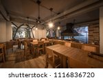 chairs and tables in restaurant ... | Shutterstock . vector #1116836720