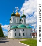 cathedral of the assumption on... | Shutterstock . vector #1116842414