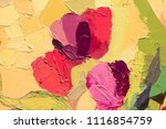 floral background. oil painting ... | Shutterstock . vector #1116854759
