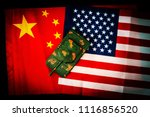 china us trade war concept  ... | Shutterstock . vector #1116856520