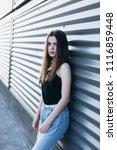 close up outdoor portrait of a... | Shutterstock . vector #1116859448