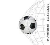 soccer game match goal moment... | Shutterstock .eps vector #1116863399