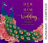 wedding invitation card... | Shutterstock .eps vector #1116876110