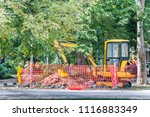 excavator machinery on the... | Shutterstock . vector #1116883349