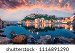 breathtaking evening cityscape...   Shutterstock . vector #1116891290