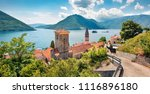 exciting summer view of perast... | Shutterstock . vector #1116896180