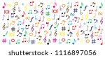 different collor musical symbol ...   Shutterstock .eps vector #1116897056