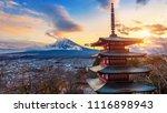 beautiful landmark of fuji... | Shutterstock . vector #1116898943
