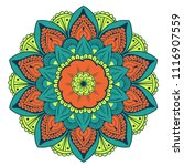 mandala vector design element....   Shutterstock .eps vector #1116907559