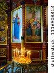 segiyev posad  russia   august... | Shutterstock . vector #1116908813