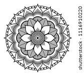 circular pattern in form of... | Shutterstock .eps vector #1116910220