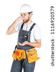 a builder or an employee in a... | Shutterstock . vector #1116920579