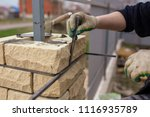 the man at the construction... | Shutterstock . vector #1116935789