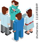 isometric  a set of medical... | Shutterstock .eps vector #1116938849