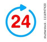 24h call center   help icon ... | Shutterstock .eps vector #1116947420