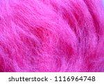 a textile texture   Shutterstock . vector #1116964748