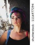 portrait of women's view. ... | Shutterstock . vector #1116977294