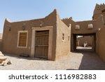 Heritage Arab Village