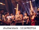 shot of a young woman dancing... | Shutterstock . vector #1116982916