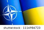 ukraine  kyiv   june 6  2018 ... | Shutterstock . vector #1116986723