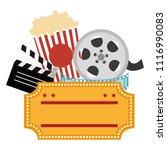 cinema entertainment set icons | Shutterstock .eps vector #1116990083