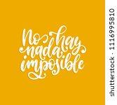 no hay nada imposible  vector... | Shutterstock .eps vector #1116995810