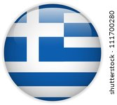 vector   greece flag glossy... | Shutterstock .eps vector #111700280