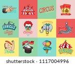 Circus Badge. Vintage Carnival...