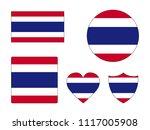 thailand flags set | Shutterstock .eps vector #1117005908
